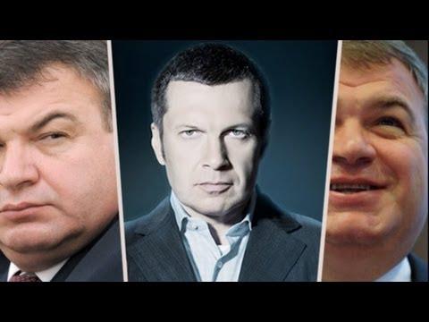 Сердюков станет министром Сибири и ДВ | Соловьев