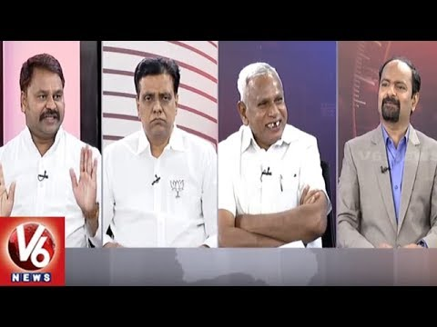 Special Debate On BJYM Mahasabhalu & KTR Comments On AP People | Good Morning Telangana | V6 News