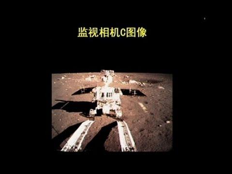 CHINA LLEGA A LA LUNA! YUTU ROVERS ENVÍA PRIMEROS VÍDEOS E IMÁGENES HOY 15 DE DICIEMBRE 2013