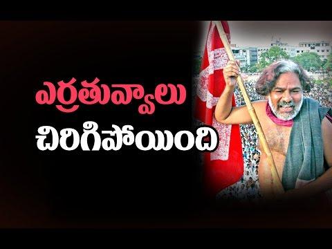 Gaddar, Prajakavi, Peoples War, Naxalism, Telugu Politics
