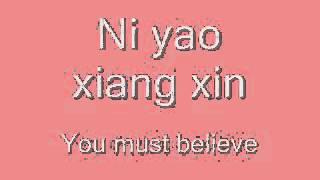 Watch Guang Liang Tong Hua video