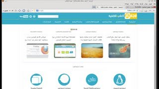 تحسين الخطوط العربية في المتصفحات