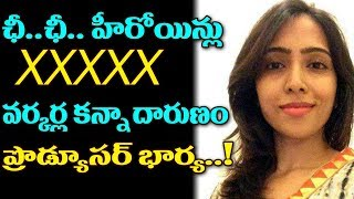 Producer Gnanavel Raja Wife Neha's Shocking Comments on Heroines | Latest News | Top Telugu Media