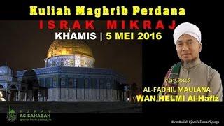 Maulana Wan Helmi Al-Hafiz: