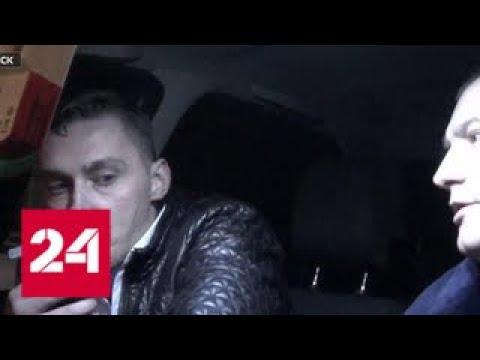 Принципиальный смоленский инспектор боится нового уголовного преследования - Россия 24
