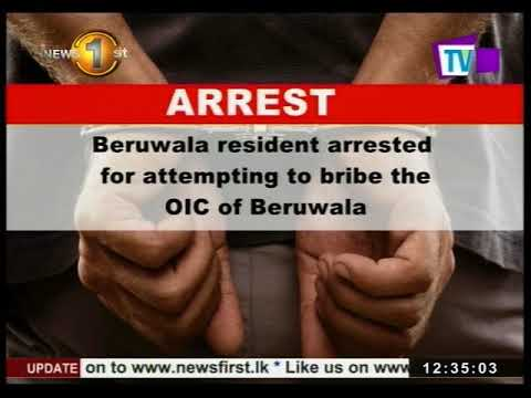 individual arrested |eng