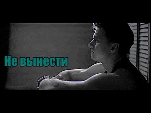 Golubev Vlad - Выключи боль