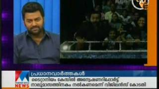 Ee Adutha Kaalathu - Superactor Indrajith @ Manorama news Sakalakala ('Ee aduthakalathu' From 24th feb)