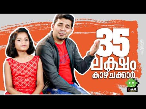 ശ്രേയകുട്ടിയുടെ ഏറ്റവും പുതിയ മാപ്പിളപ്പാട്ട്| sreya | siya ul huq | Muneer Lala |essaar media