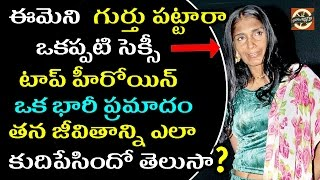 Heroine Anu Aggarwal Inspiring Real Life Incidents|Top Heroines Life Story|Filmy Poster