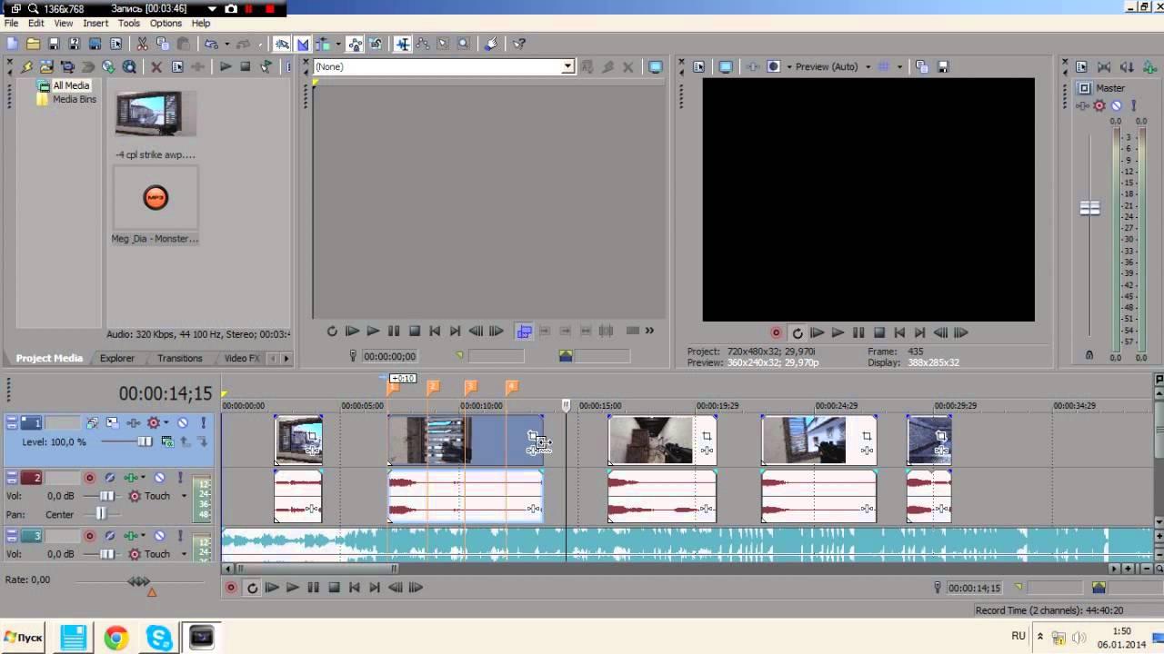Синхронизация Sony Vegas - YouTube