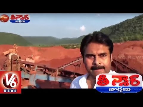 Pawan Kalyan First Facebook Live Over Illegal Mining In AP | Teenmaar News | V6 News