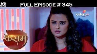 Kasam - 11th July 2017 - कसम - Full Episode (HD)
