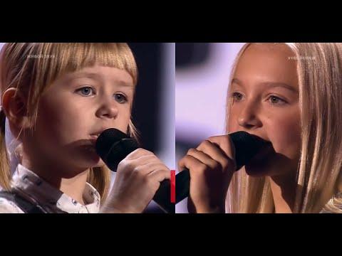 Ярослава Дегтярева и Александра Нехай - Кукушка / Голос дети