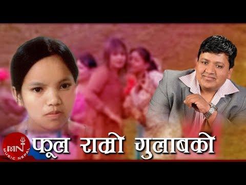 Phul Ramro Gulab Ko by Bishnu Majhi and Yam Chhetri