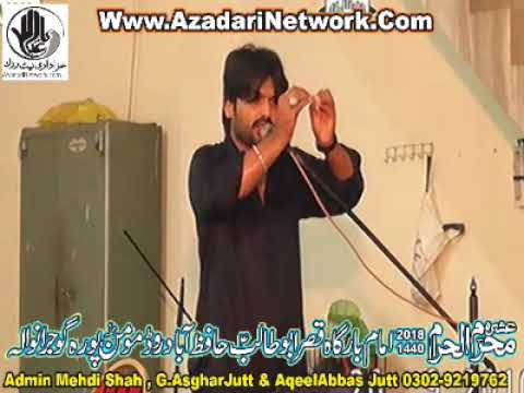 Zakir Ch Asif Raza Gondal 2 Muharram Moomin Pura Gujranwala 2018 1440
