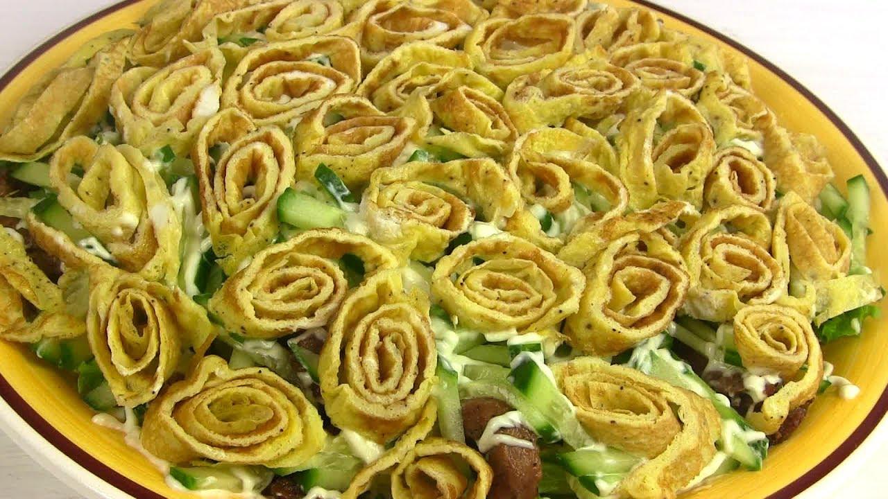 """Салат """"Римский""""/Мясной  Очень вкусный!"""