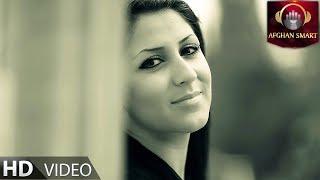 Beazhan Sultani - Kheyal OFFICIAL VIDEO