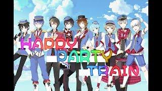 【FIRE】男子9人で「HAPPY PARTY TRAIN」を歌ってみた