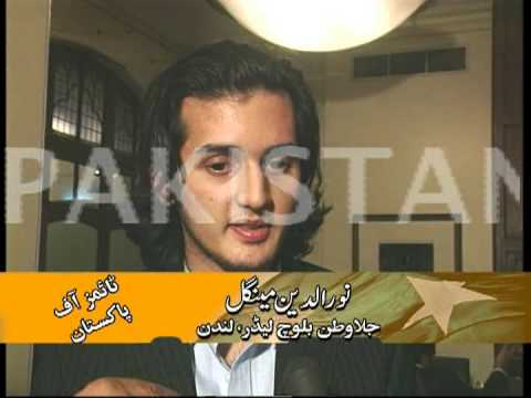 Times of Pakistan: Exclusive interview with Noordin Mengal exiled...