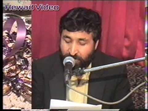 Pir Mohammad Karwan de Beakasyar de sher pa hakla