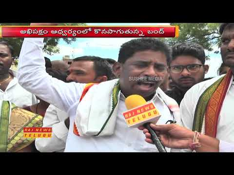 Indalwai Congress Leaders Protest Against TRS MPP Gopi Kicking Women | Nizamabad
