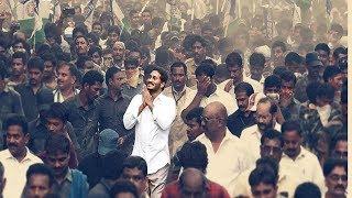 YS Jagan 269th day of Padayatra Highlights | వైఎస్ జగన్ 269వ రోజు పాదయాత్ర విశేషాలు
