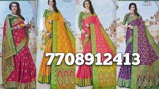 PC Banarasi semi silk sarees || single sarees || Tamil mind awareness 7708912413