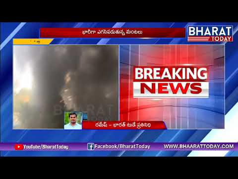 Fire Accident In Orange Travels Garage | Suchitra | Medchal | Bharattoday