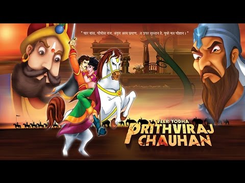 Veer Yodha Prithviraj Chauhan | Animated Movie In Hindi video