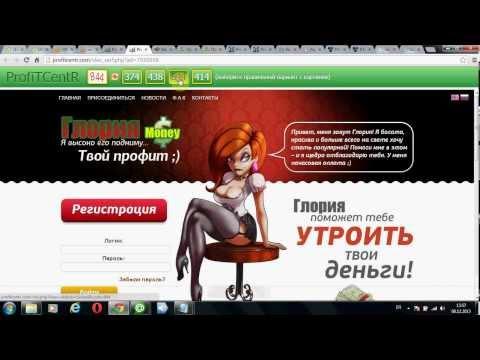 Одновременно работаю на 10 сайтах. Как взломать акаунт в Gta Samp-rp.
