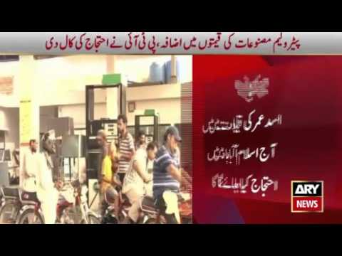 Ary News Headlines 7 November 2015  - PTI Protest Against Petroleum Product Prices