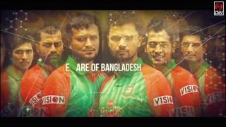 Banglar Bagh (বাংলার বাঘ) | Cricket Song | PARTHIBO | Bangla Song 2017