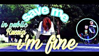 [KPOP IN PUBLIC RUSSIA] BTS(방탄소년단) - Save Me & I'm Fine dance cover by Dartelion