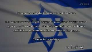 Influences of Judaism and Hebrew on Armenian people, language, history, culture...