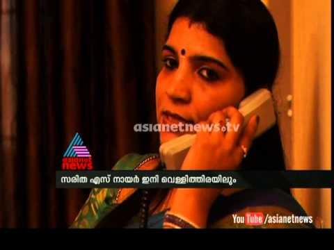 Saritha S Nair tries her hand at acting