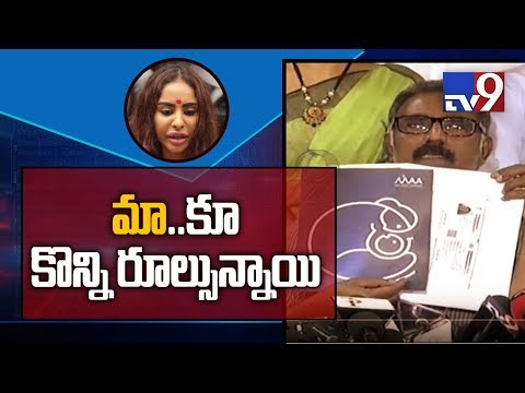 Actor Banerjee Shows Proofs For Sri Reddy False Allegations On MAA - TV9