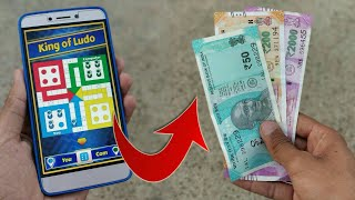 How to Earn Money By Playing Games {hindi+Live Proof} 2018