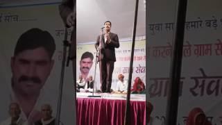 कवि हरीश हिंदुस्तानी Kavi Harish Hindustanti