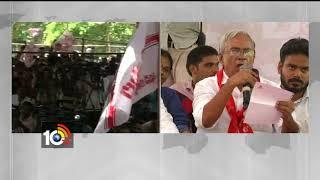 Janasena Pawan Kalyan Hunger Strike Continue at Uddanam | Srikakulam