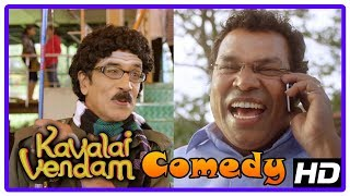 Latest Tamil Comedy Scenes | Kavalai Vendam Tamil Movie Comedy | Part 1 | Jiiva | Kajal | RJ Balaji