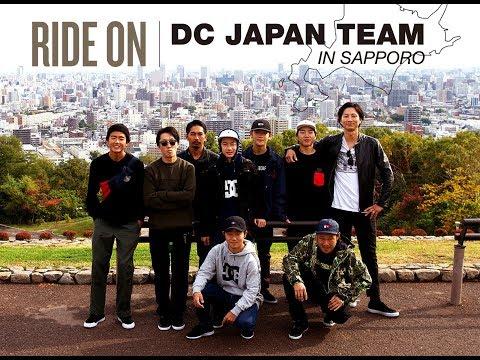 DC JAPAN TEAM IN SAPPORO [VHSMAG]