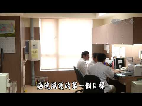 台灣-小人物大英雄-20141020 陪伴到終點