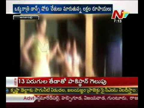 Recording Dance Troupe Turns Into Sex Rackets  Anakapalli - 02 video