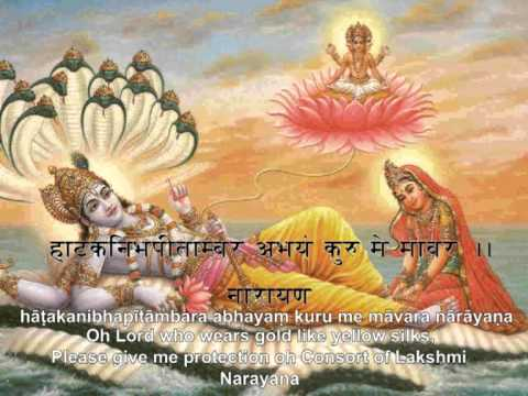 Narayana Stotram By Shankaracharya With Sanskrit Lyrics And English Meaning Sung By Mohani Heitel video