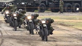 【バイクアトラクション】平成27年度 第1師団練馬駐屯地創立記念行事 JGSDF 1st Reconnaissance Unit motorcycle demonstration