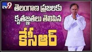 KCR thanks to Telangana people    TS Election Results 2018