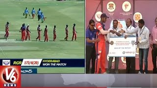 Hyderabad Sreenidhian Thunderbolts Wins On Rangareddy Risers | Telangana T-20 League | V6 News