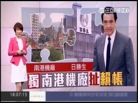 台灣-台灣大頭條-20150331