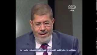الان فقط فهمناك يا مرسي - زعيم اضعناه بايدينا ... مؤثر